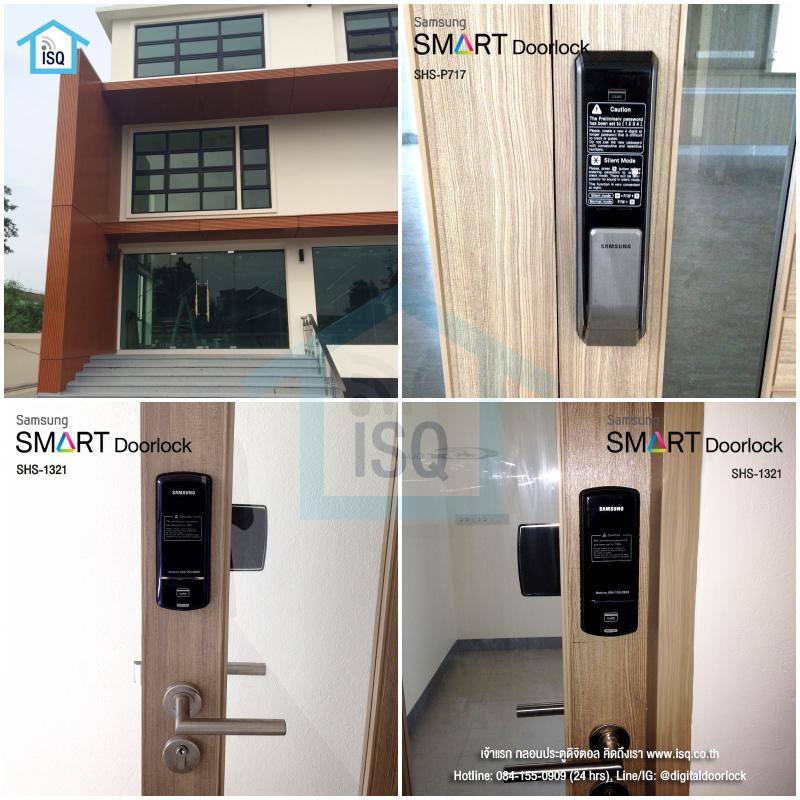 โปรเจค Zeabel ติดตั้งกลอน digital door lock Samsung ทั้งหลัง P717 SHS-1321