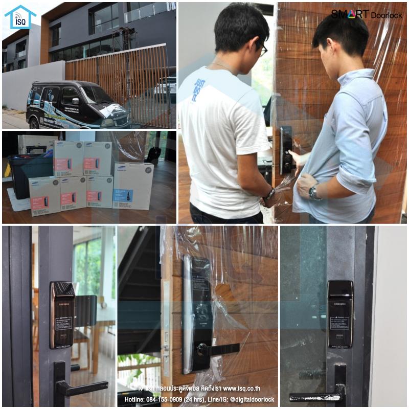 งานติดตั้งกลอนประตูดิจิตอล Samsung บ้านคุณวิน