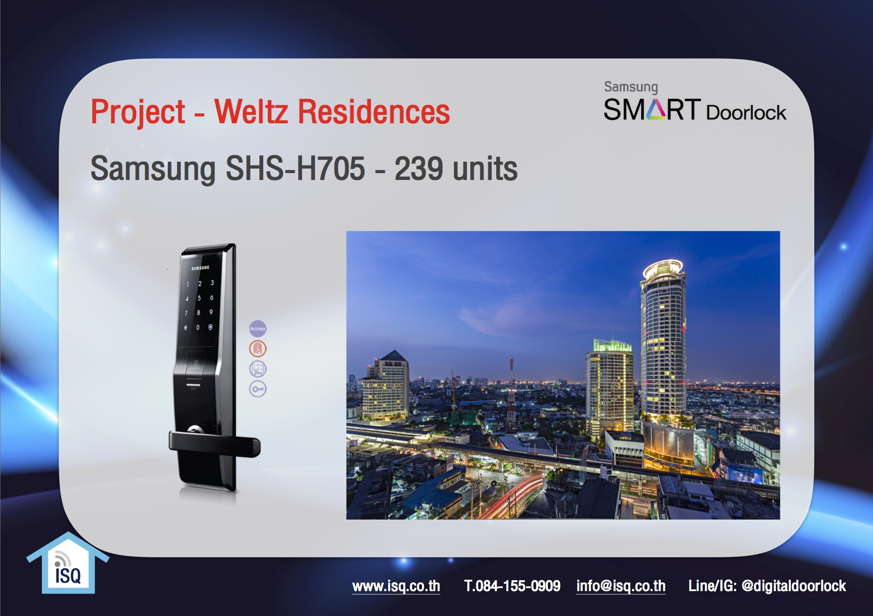 digital door lock กลอนประตูดิจิตอล Project Weltz Residences SHS-5230 220 units