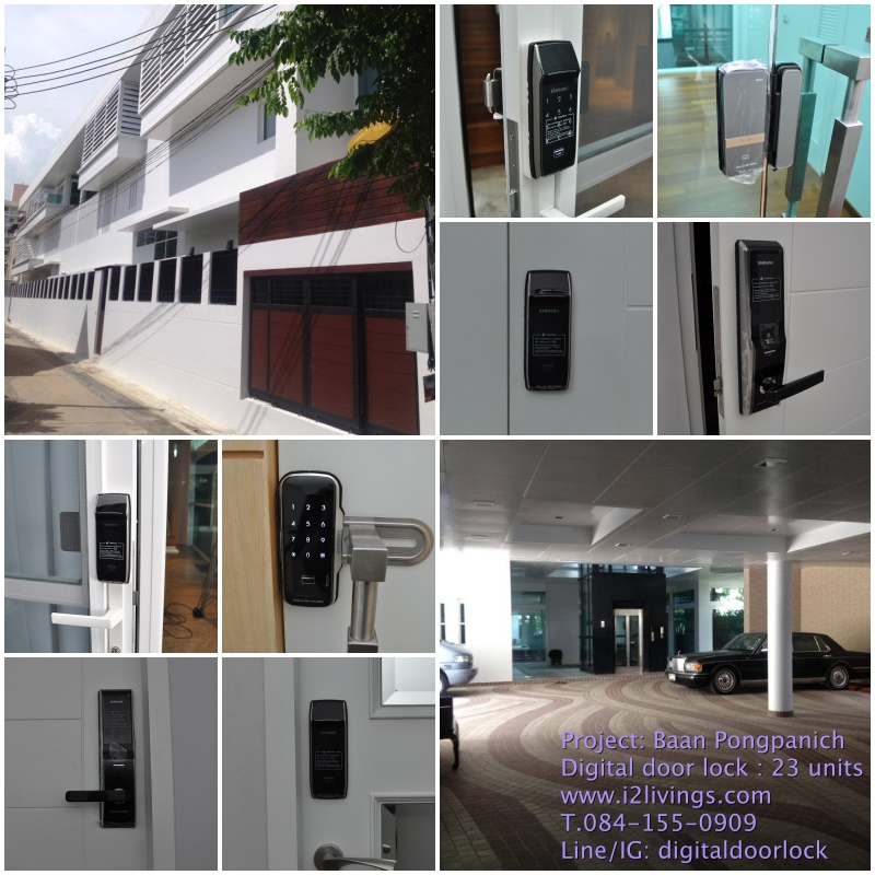 digital door lock กลอนประตูดิจิตอล Project ครอบครัวพงษ์พานิช Samsung 23 units
