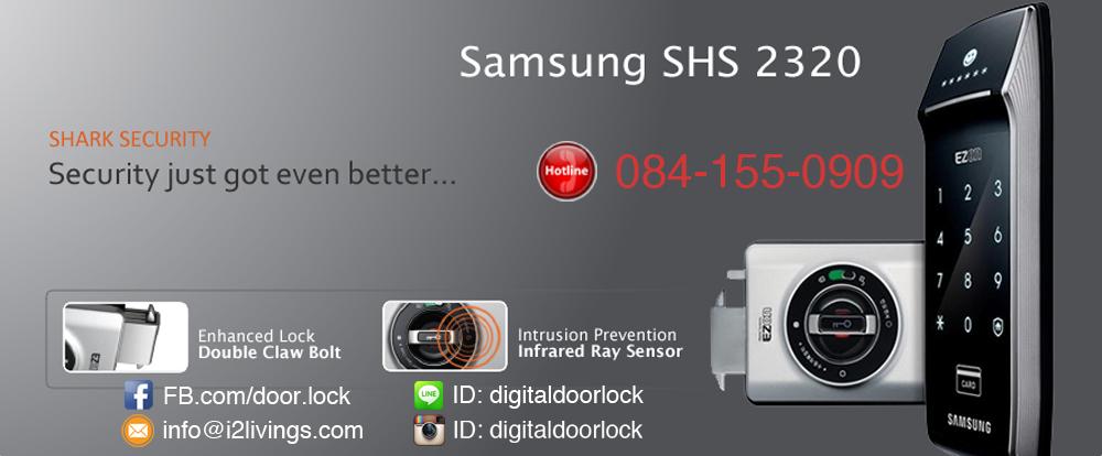 Samsung smart doorlock รุ่น SHS-2320 (Shark) เป็นกลอนประตูดิจิตอล digital door lock รหัส+บัตร ใช้บัตรคอนโด/BTS/MRT/มือถือ iphone,android เปิดได้