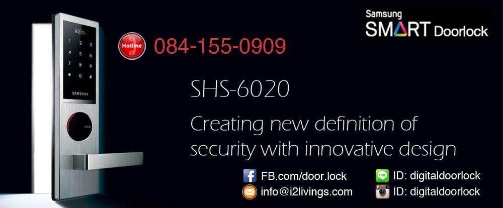 Samsung smart doorlock รุ่น SHS-6020 (H635) เป็นกลอนประตูดิจิตอล digital door lock รหัส+บัตร+กุญแจ